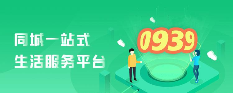陇南信息网