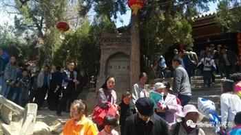 宕昌三月泰山庙会