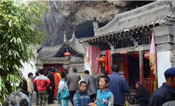 宕昌贾河香山盛会
