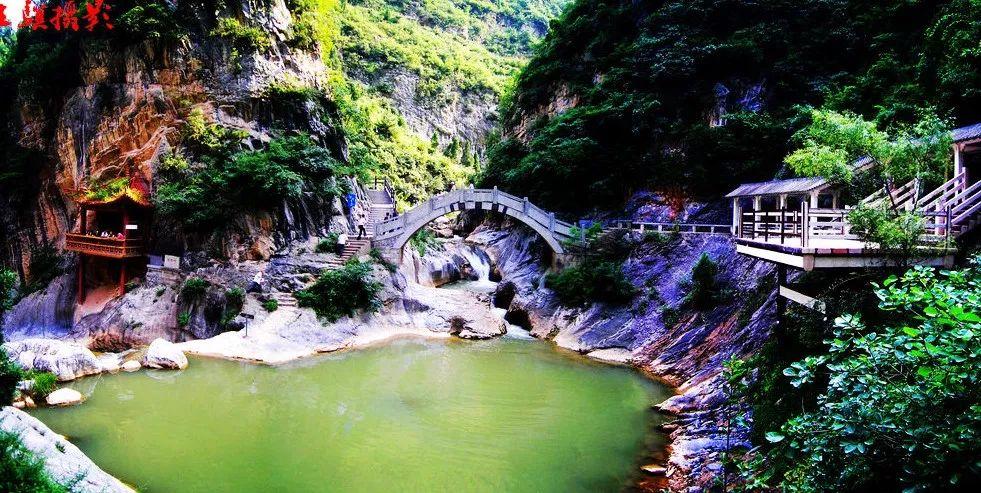陇南4A级旅游风景区名录